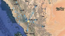 Minor earthquake strikes near Saudi Arabia's Khamis Mushait
