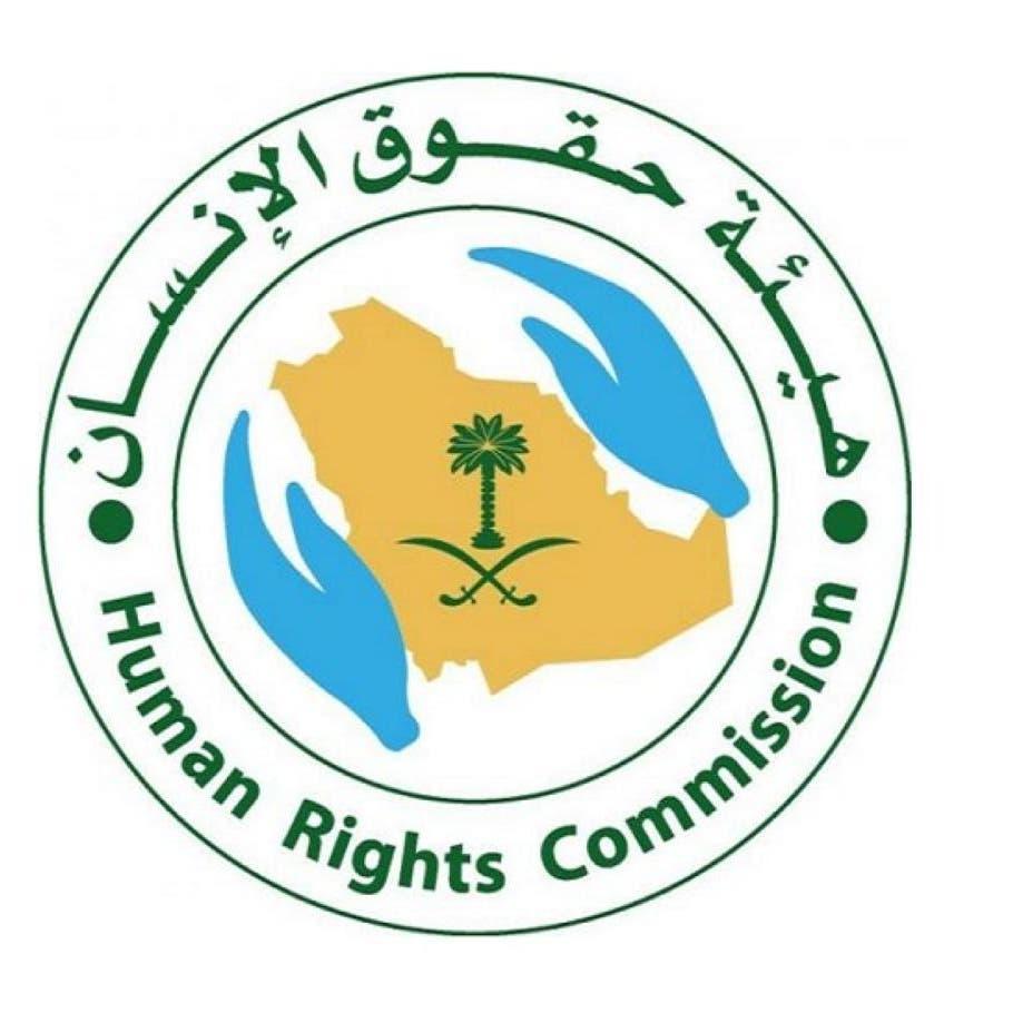 السعودية.. تخفيف حكم الإعدام إلى السجن 10 سنوات بحق 3 مدانين