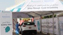 Abu Dhabi offers 180 AED coronavirus test at new drive-through center