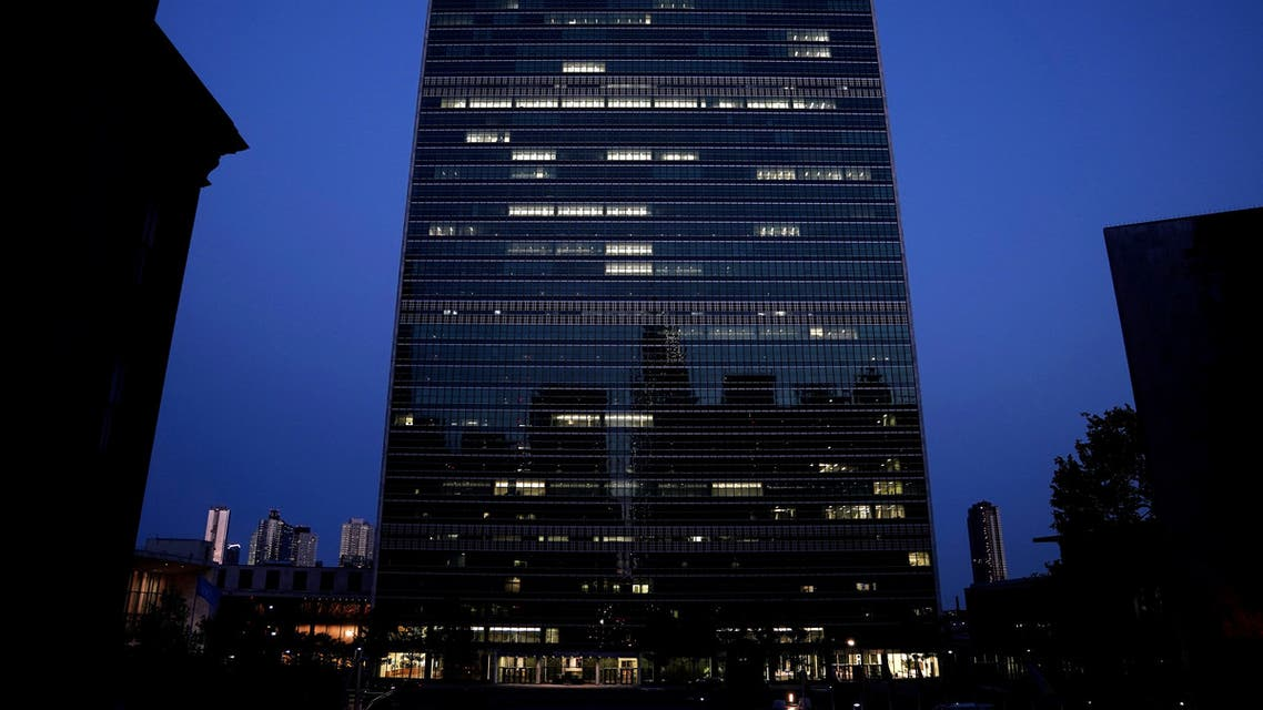 The United Nations building is pictured in the early evening with most of its lights out during the 75th annual U.N. General Assembly high level debate, which is being held mostly virtually due to the coronavirus disease (COVID-19) pandemic in the Manhattan borough of New York City, New York, U.S., September 21, 2020. REUTERS/Carlo Allegri