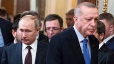 بوتين يعبر لأردوغان عن قلقه من تزايد المرتزقة في كاراباخ