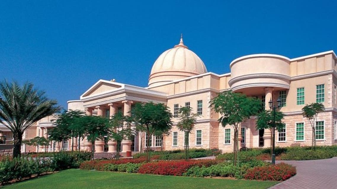 The American University in Dubai, known as AUD. (WAM)