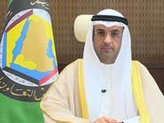 مجلس التعاون الخليجي يدعو لتوسيع محادثات فيينا حول إيران