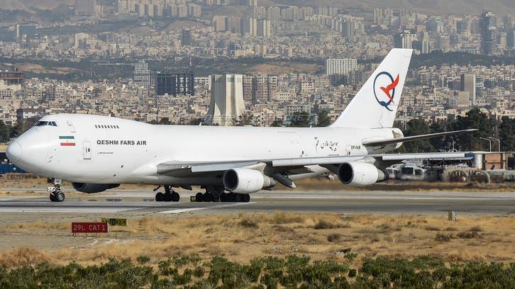 طائرة إيرانية تخضع لعقوبات أميركية تهبط في فنزويلا
