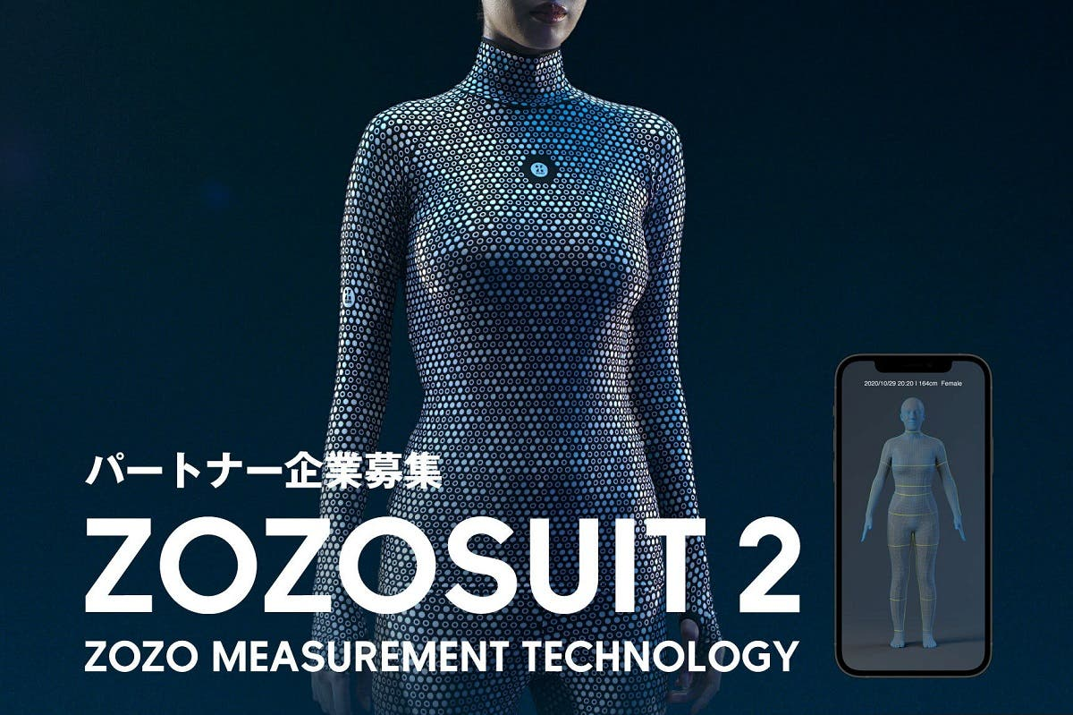 Online fashion retailer Zozo's body-measuring suit Zozosuit 2 is seen in this still image taken from animation. (Reuters)