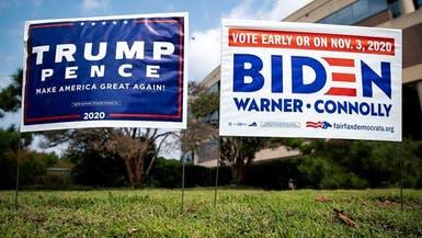التصويت عبر البريد.. معضلة الانتخابات الأميركية 2020