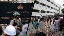 پارلیمنٹ اور پی ٹی وی حملہ کیس، وزیر اعظم عمران خان بری