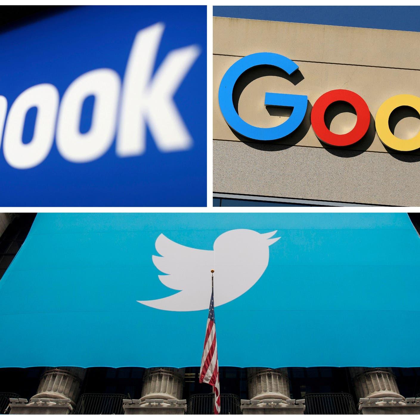 قانون جدلي.. أستراليا تلزم شركات التكنولوجيا بالدفع مقابل المحتوى