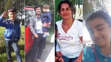 عائلة من 5 أكراد إيرانيين غرقت وهي تتسلل إلى إنجلترا
