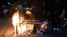 فرض حظر للتجول في فيلادلفيا مع تصاعد الاحتجاجات العنيفة
