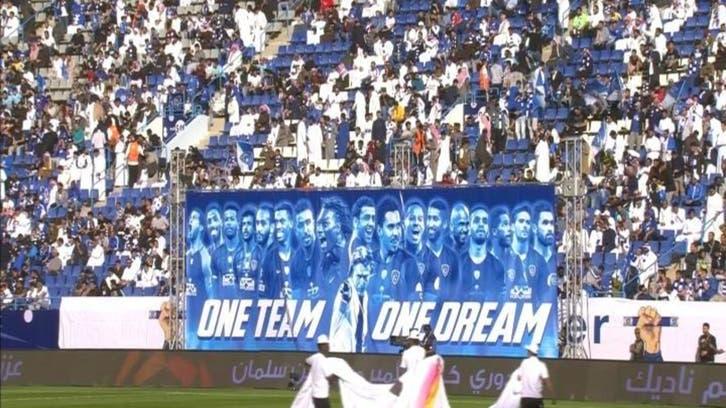 غياب الجماهير يفقد الأندية السعودية 40 مليون ريال
