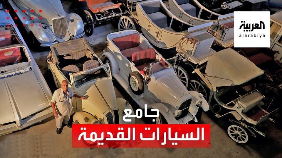 أكثر من 100 سيارة قديمة يملكها المصري
