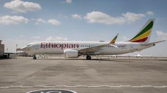بلبلة على مواقع التواصل.. إثيوبيا تحتجز مصريين