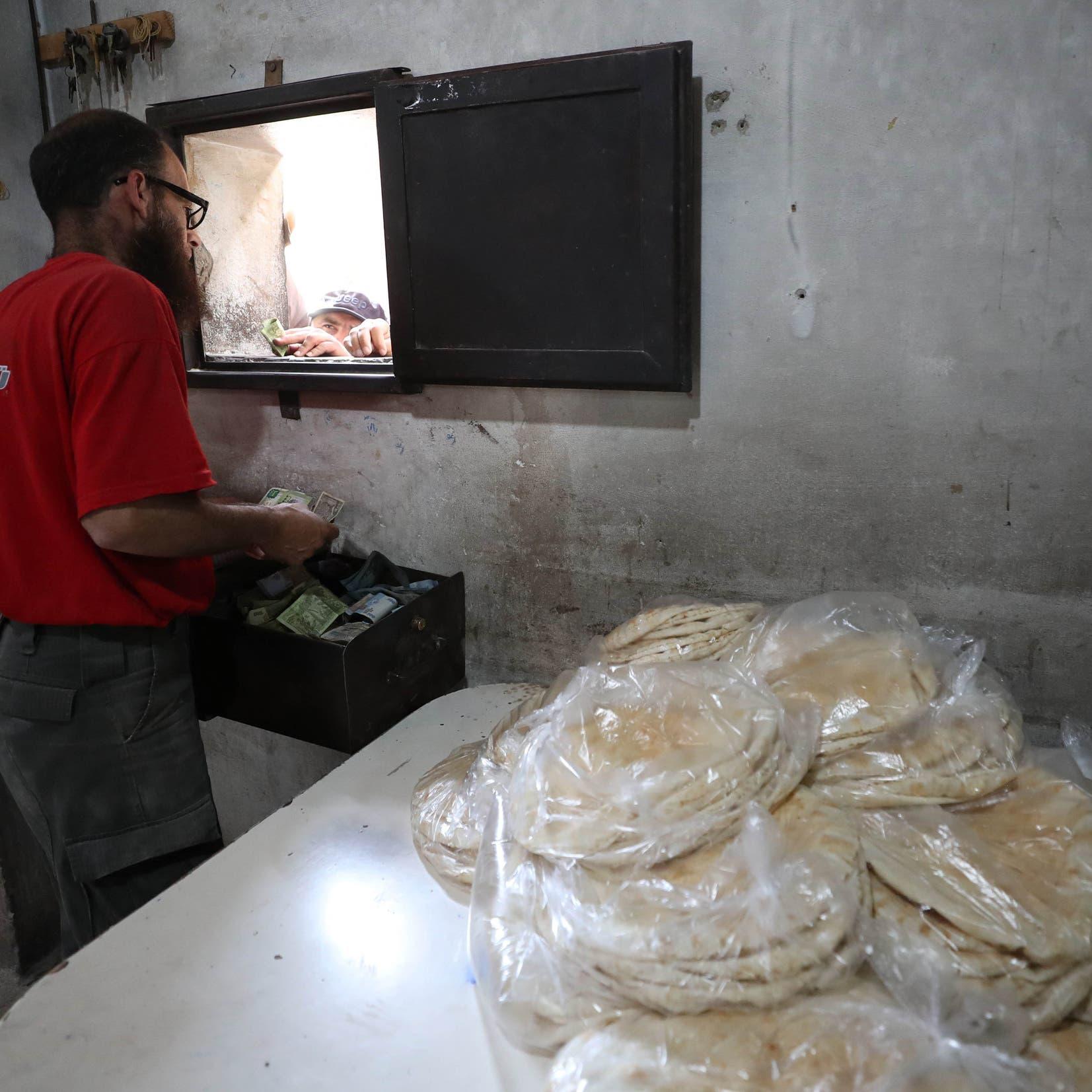 """""""بلد الخبز وما عم نشبع"""".. صرخة من سوريا ونظام أصم!"""