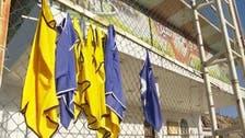 الباحة تستعد لاستضافة أول مباراة في دوري المحترفين