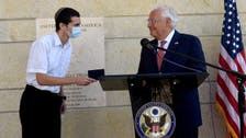First US passport given to Jerusalem-born citizen listing 'Israel' as place of birth