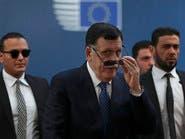 لا اتفاق حول الحكومة.. السراج يتمسك بموعد انتخابات ليبيا