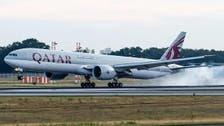 خواتین مسافروں سے بدسلوکی پر برطانیہ میں قطر کے خلاف باضابطہ درخواست دائر