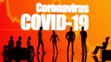 Coronavirus: What do waning COVID-19 antibodies tell us about immunity and vaccines?