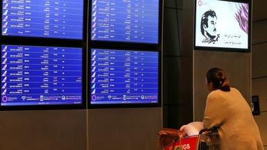 """قطر تحدد أم الرضيعة بفضيحة المطار.. """"ليست أسترالية"""""""