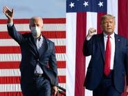 استطلاع: تقدم بايدن على ترمب في 4 ولايات متأرجحة