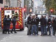 إصابة كاهن بهجوم في ليون الفرنسية.. واعتقال مشتبه به