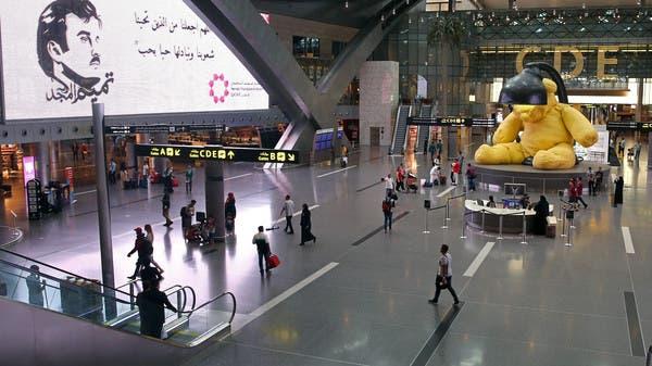 جديد فضيحة مطار الدوحة.. أستراليات يلوحن بتحرك قانوني