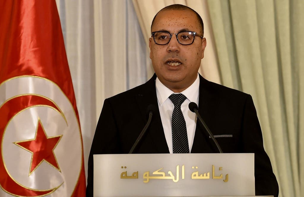 Tunisia's Prime Minister Hichem Mechichi speaks during a government handover ceremony in Carthage on the eastern outskirts of the capital Tunis on September 3, 2020. (AFP)