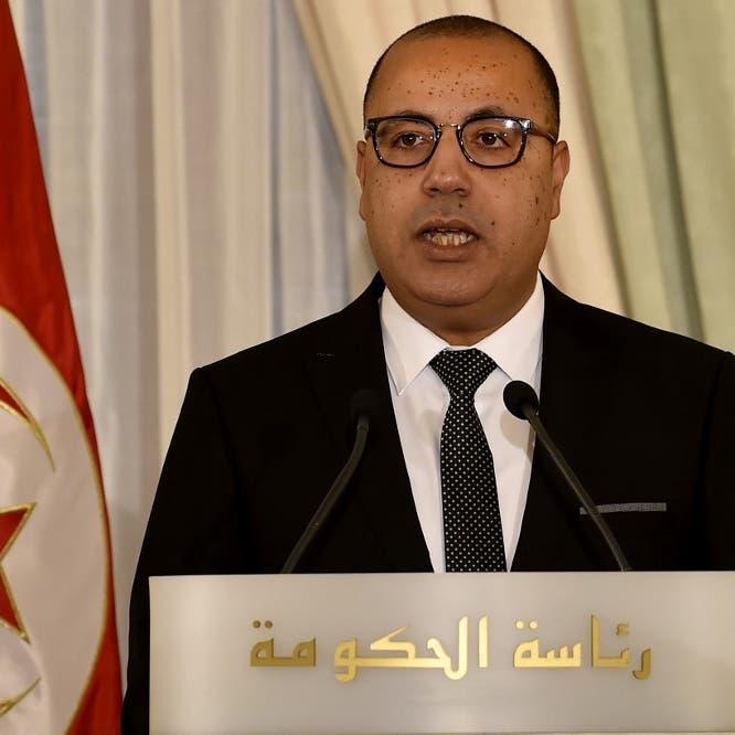"""موجة غضب وسخرية """"تواصلية"""" في تونس بعد كلمة المشيشي"""