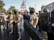 الأمن العراقي: لدينا معلومات عن مخططات إرهابية في بغداد