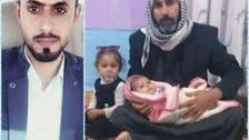 """أكثر من عام مضى.. والد ناشط عراقي """"هؤلاء خطفوا ابني"""""""