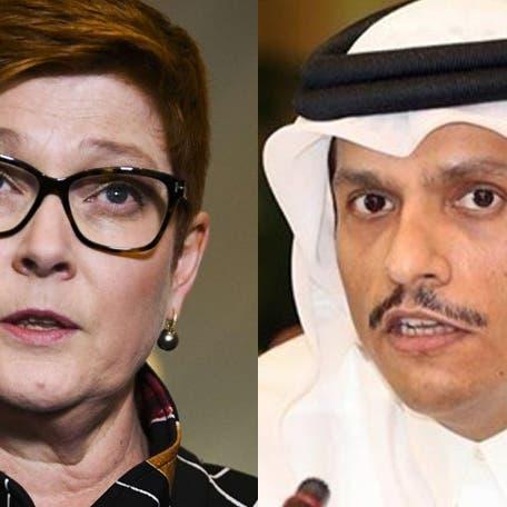 أستراليا: ننتظر من قطر تقريراً شاملاً حول واقعة المطار