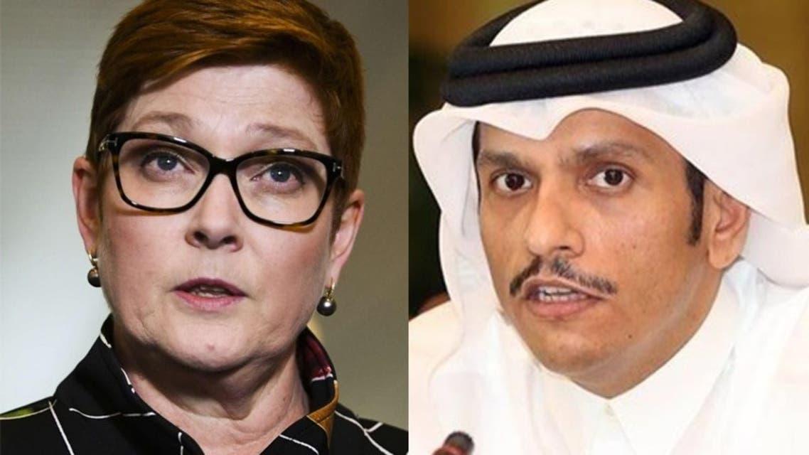 وزيرة الخارجية الأسترالية ونظيرها القطري