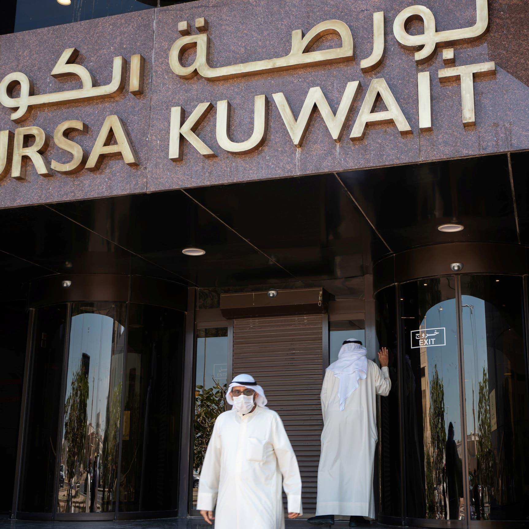 الاستثمارات الوطنية الكويتية تطلق خدمة صانع السوق