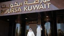 """خطوة واحدة فقط تفصل بين بورصة الكويت والترقية إلى """"فوتسي راسل"""""""