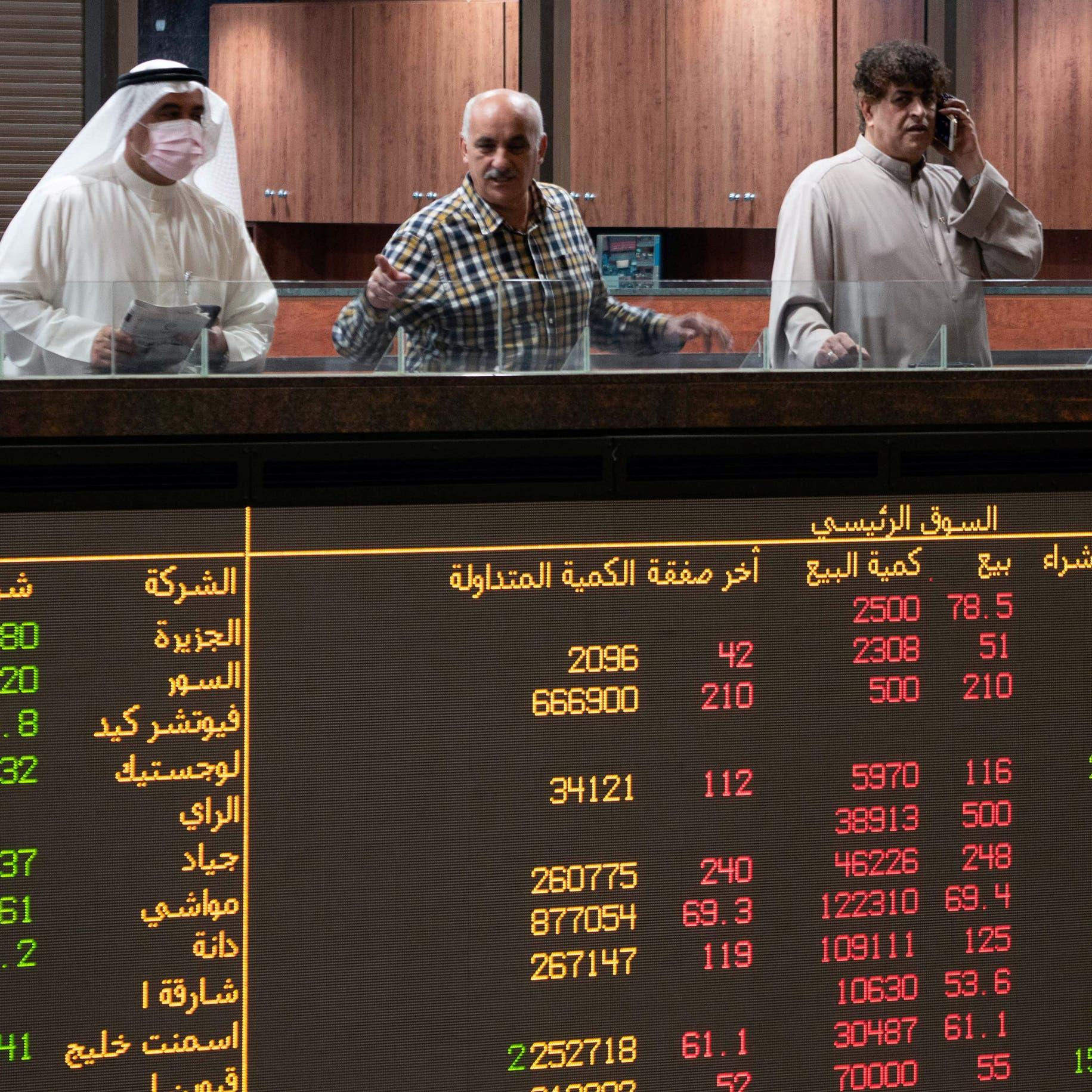 لماذا تماسكت أسواق الخليج الأسبوع الماضي وسط أزمة إيفرغراند؟