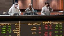 تراجع معظم أسواق الخليج بعد خسائر للأسهم الآسيوية