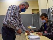 بدء التصويت في استفتاء على تعديل الدستور في الجزائر