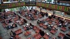 """هيئة السوق الكويتية تحيل """"المدينة للتمويل"""" لوحدة التحريات المالية"""