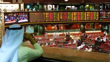 """""""هيئة الأسواق"""" في الكويت تحكم رقابتها لتشمل جميع الشركات المدرجة"""