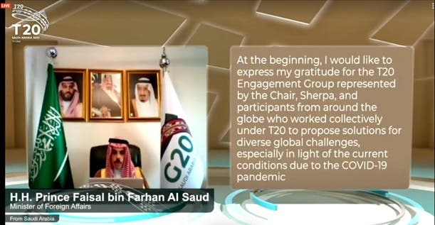 Prince Faisal, Saudi Arabia's Minister of Foreign Affairs, at the virtual communique handover ceremony. (Screengrab)