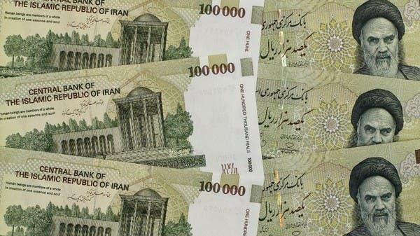 Iran's rial at 6-week high on cash injections, hopes that Biden wins US  election | Al Arabiya English