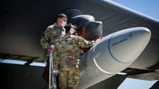 100 مليون دولار من البنتاغون لتطوير أسلحة فائقة السرعة