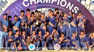 افغانستان؛ تیم اکادمی ملی قهرمان رقابتهای کرکت زیر 16 سال شد