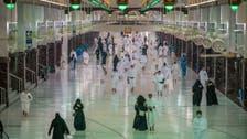 قريباً.. قطاع العمرة ينتقل إلى وزارة السياحة السعودية