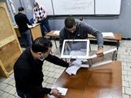 الجزائر.. إقبال ضعيف على التصويت على التعديل الدستوري