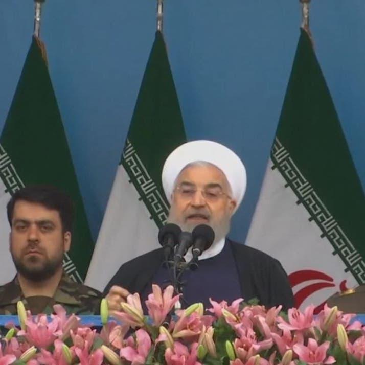إيران تندد بقيام واشنطن ببيع شحناتها المصادرة من النفط الخام