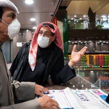 ارتفاع أسواق الأسهم الخليجية بدعم أخبار اللقاحات