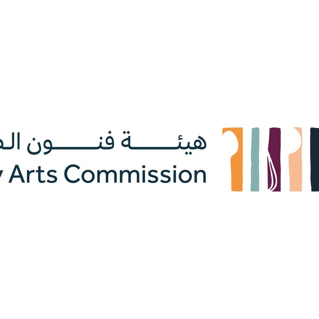 """""""هيئة فنون الطهي"""" السعودية تعلن خطتها لتطوير القطاع"""