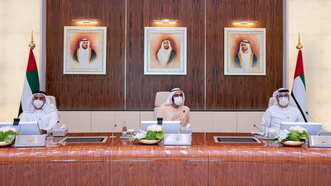 مجلس الوزراء في الإمارات